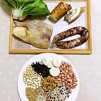 #松下饭煲年味#咸味腊八粥的做法图解1