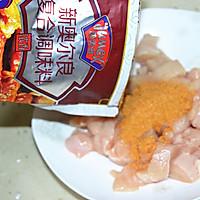 #长帝烘焙节(刚柔阁)#烤箱版新奥尔良鸡米花的做法图解2
