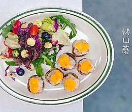 芝士培根芋泥烤口蘑—快手小食系列的做法