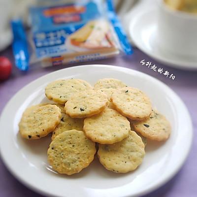 芝士海苔饼干