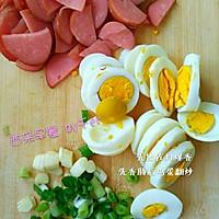 香肠遇熟蛋的做法图解2