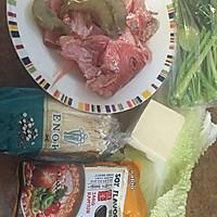 日式海鲜味增汤的做法图解1