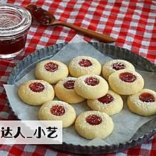 瑞典式的果酱饼干,好吃简单好制作