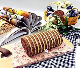 斑马线蛋糕卷