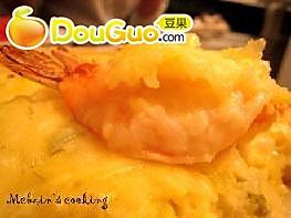 北国奶汁烤大虾