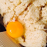 剩米饭之-烤箱版香辣孜然锅巴的做法图解2