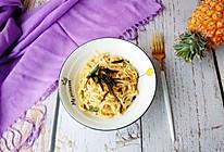 #520,美食撩动TA的心!#葱油拌面的做法