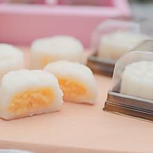 冰皮奶黄月饼「厨娘物语」