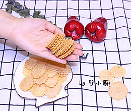 宝宝鲜虾片的做法