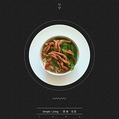 青椒肉丝面
