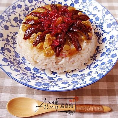 养生糯米甜饭