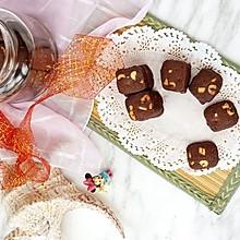 #四季宝蓝小罐# 腰果巧克力饼干