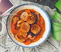 #人人能开小吃店#素鲍鱼——家常杏鲍菇的做法