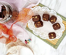 #四季宝蓝小罐# 腰果巧克力饼干的做法
