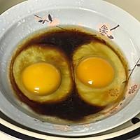 懒人蒸蛋的做法图解3