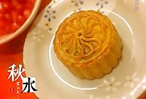自制中秋月饼---广式月饼的做法