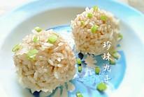 珍珠糯米丸子的做法