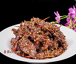 麻辣牙签牛肉怎样做麻辣鲜香,越嚼越想吃,零嘴和下酒的好伴侣的做法