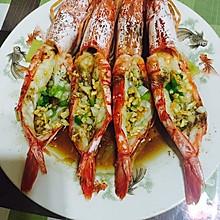 蒜蓉阿根廷红虾(附洗虾)