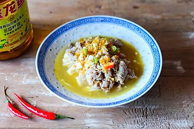 酸汤肥牛#金龙鱼营养强化维生素A纯香菜籽油#
