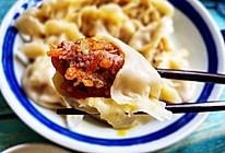 #夏日撩人滋味#三伏天的羊肉馅饺子的做法