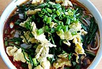 韭菜鸡蛋面条的做法