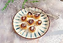 #快手又营养,我家的冬日必备菜品#甜蜜的棉花糖烤香蕉的做法
