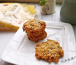 #爱好组-低筋#下午伴侣一燕麦芝麻奶香饼的做法
