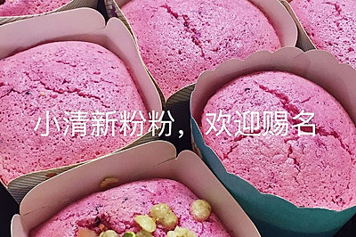 小清新粉粉