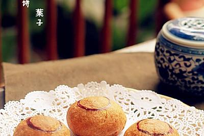 玫瑰云腿月饼