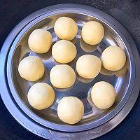 南瓜紫薯球的做法图解10