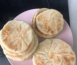 发面西葫芦馅饼的做法