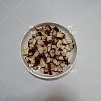 香菇炒饭的做法图解2
