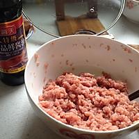 鲜肉包子的做法图解3