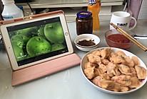 西红柿鸡蛋饺子的做法