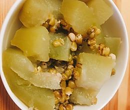 解渴减脂冬瓜薏仁绿豆汤的做法