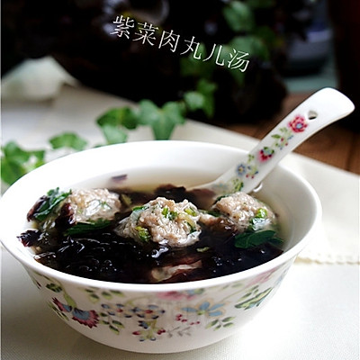 紫菜肉丸儿汤
