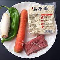 杂蔬牛肉炒乌冬面的做法图解1