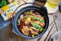 什么菜好吃到能当店名?重庆鸡公煲#营养小食光#的做法