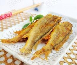 酥炸小黄花鱼 的做法