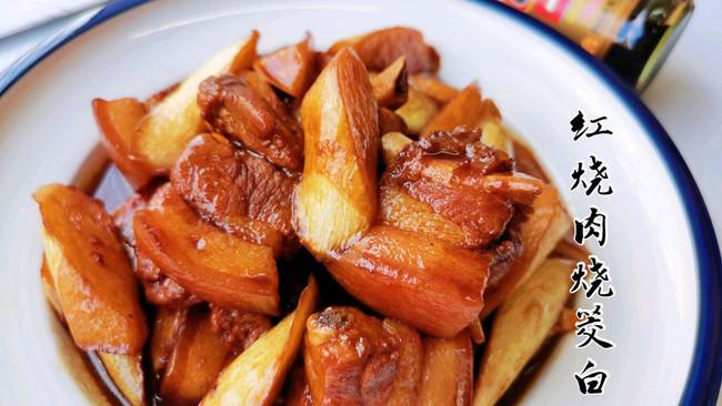 #不容错过的鲜美滋味#红烧肉怎么吃才不腻?红烧肉烧茭白的做法