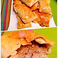 新疆烤包子的做法图解10