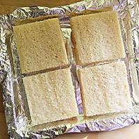 【岩烧乳酪】#我动了你的奶酪#的做法图解3