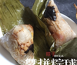 #舌尖上的端午#双拼粽子的做法