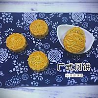 广式月饼(最简单配方新手0失败)的做法图解13