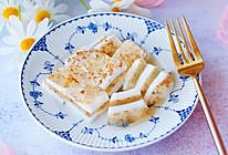 椰汁水晶桂花糕~金秋九月节日甜品的做法