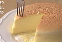 奶香浓郁的日式轻乳酪蛋糕的做法