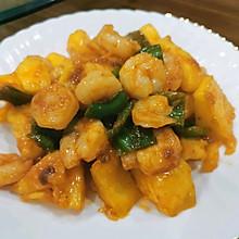 菠萝咕咾虾~