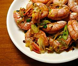 椒麻红烧大虾[阿根廷红虾]的做法