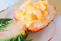 菠萝菠萝的做法